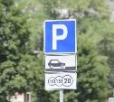Парковку в Туле можно оплатить с помощью платёжных сервисов QIWI