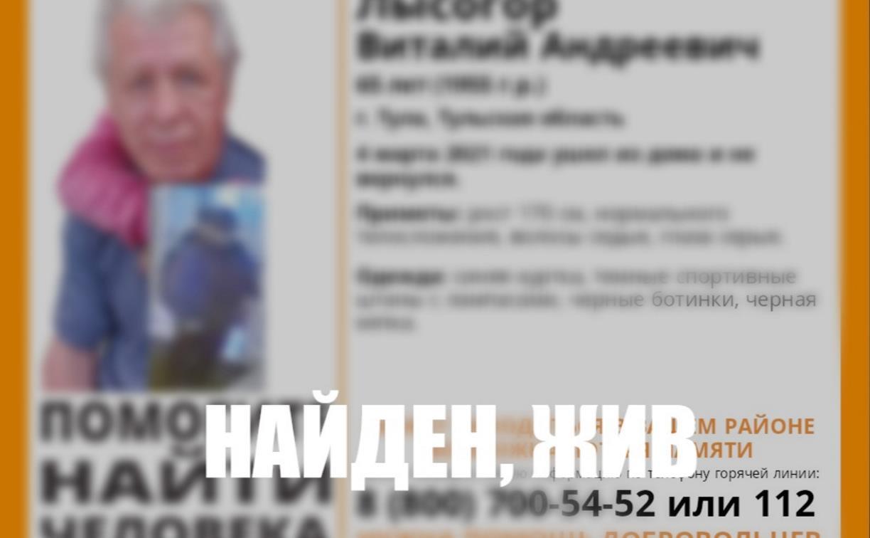 Пропавший в Туле два дня назад пенсионер найден живым