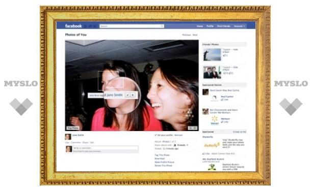 Facebook решил стать проще