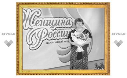 Тулячка стала «Женщиной России»
