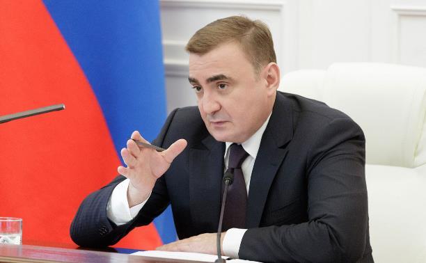 Алексей Дюмин поставил экологию во главу угла