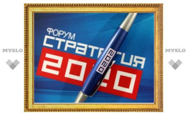 Эксперты назвали главные недостатки российской экономики