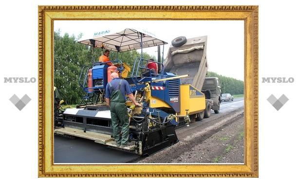 В Туле начинается ремонт дорог