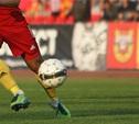 Тульский «Арсенал» сыграет с оренбургским «Газовиком»