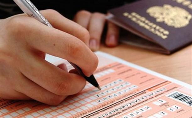 Тульскую школьницу удалили с ЕГЭ по русскому языку