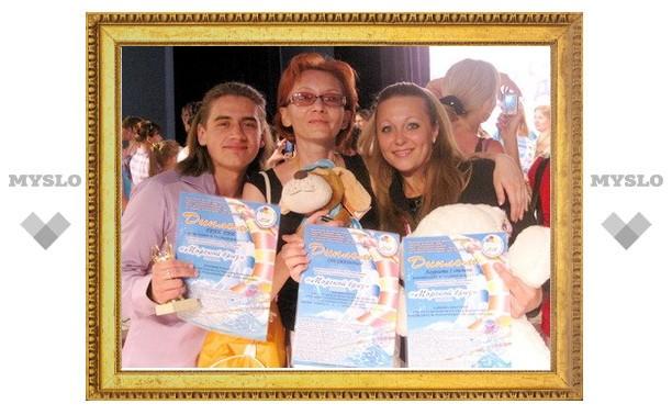 Туляки стали лучшими на конкурсе «Морской бриз»