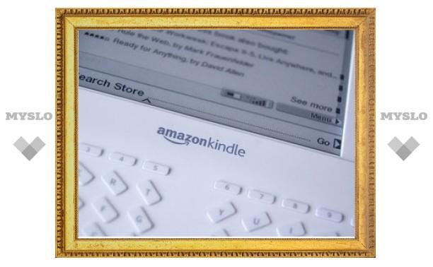 Каждый пятый читатель в США перешел на электронные книги