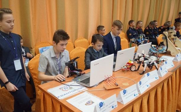 «Кванториум» приглашает тульских школьников поучаствовать в конкурсе «Хакатон»