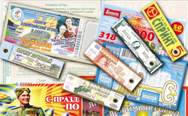 Депутат предложил штрафовать за продажу лотерейных билетов детям