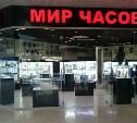 В ТРЦ «Макси» открылся новый салон «Мир часов»