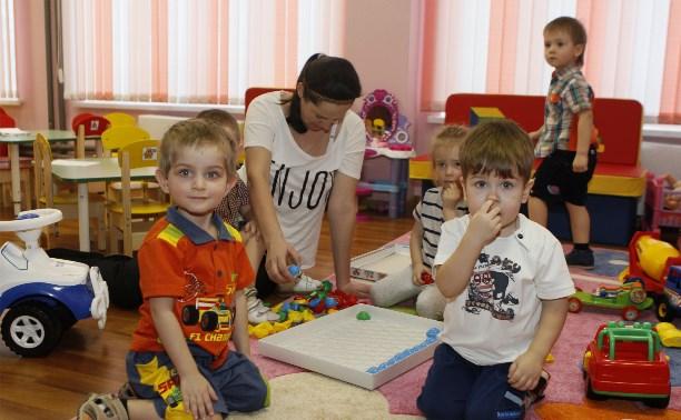 В Госдуме предложили разрешить тратить маткапитал на оплату частных детсадов