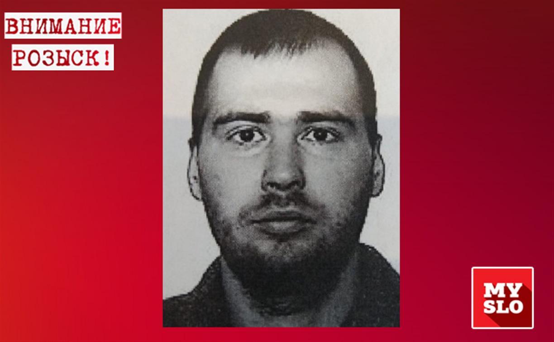 В Новомосковске пропал 40-летний мужчина