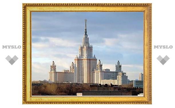 Главное здание МГУ эвакуировали из-за бомбы