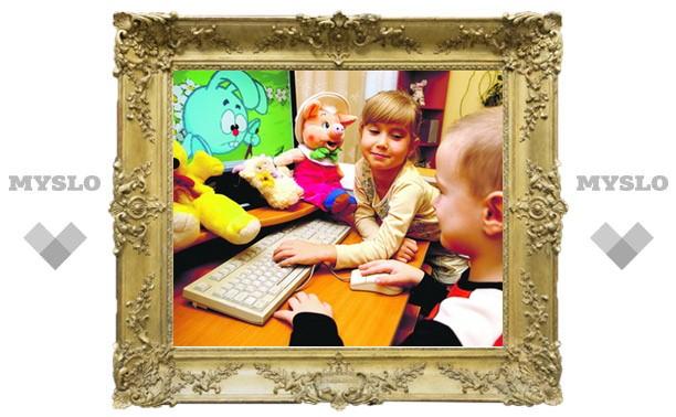 Ребенок и компьютер: что надо знать взрослым