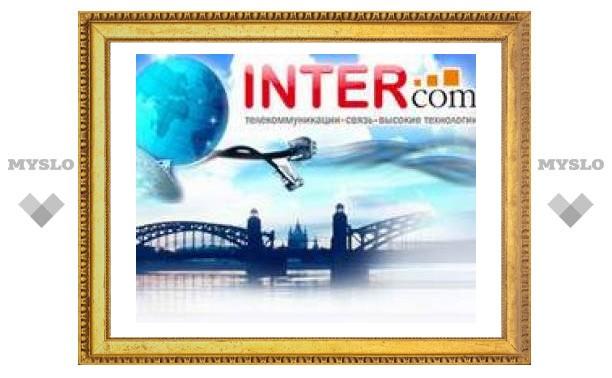 В Петербурге пройдет международный форум InterCom-2007
