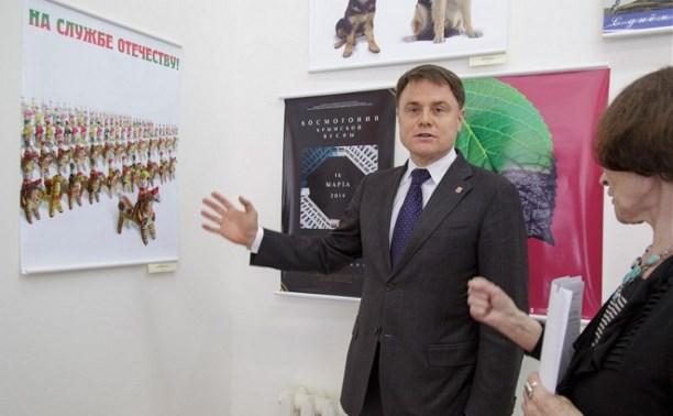 В Туле открылась выставка плакатов