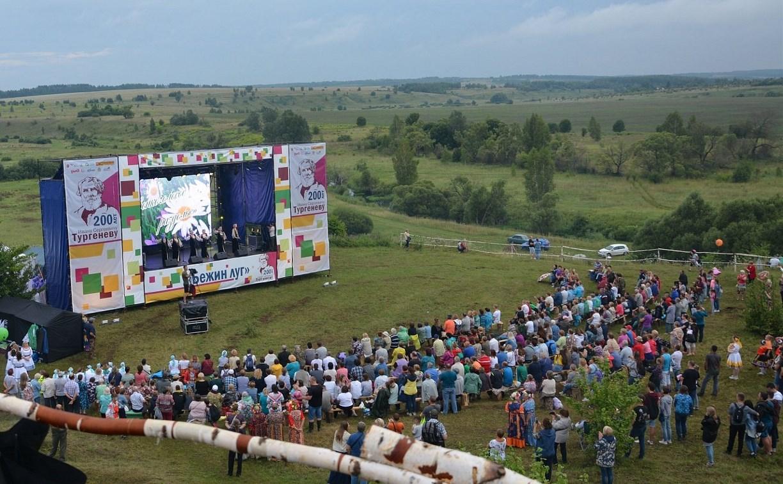 В Тульской области фестиваль «Бежин луг» посетили более 12 тысяч человек