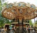 В Центральном парке появится «Свадебная карусель»
