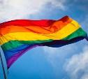 В Туле хотят провести гей-парад