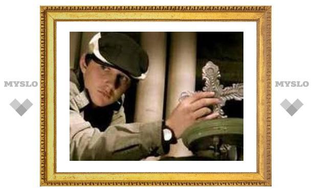 Paramount Pictures назначила сына Индианы Джонса