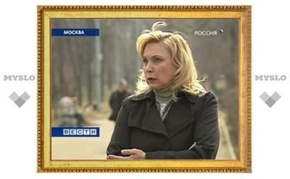 Актрису Захарову отправят из французской тюрьмы на родину