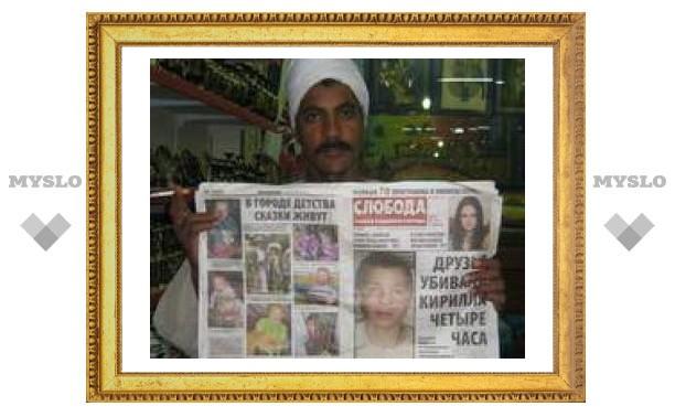 """Газету """"Слобода"""" читают по всему миру"""