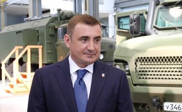Алексей Дюмин посетил ПАО  «НПО «Стрела»