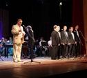 В филармонии открылся фестиваль народной музыки