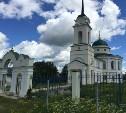 В Тульскую область привезут ковчег с частицей святых мощей Матроны Московской