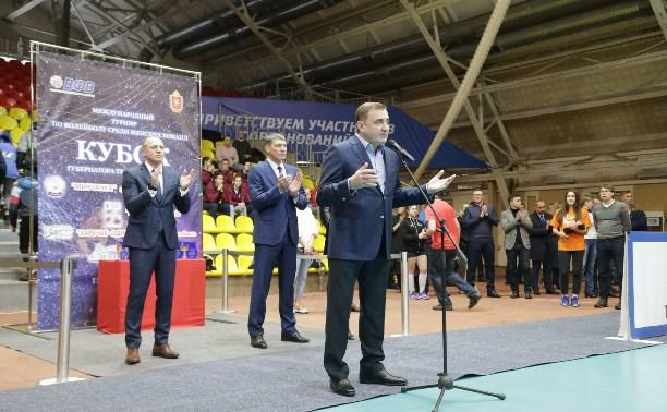 В Туле стартовал международный турнир по волейболу