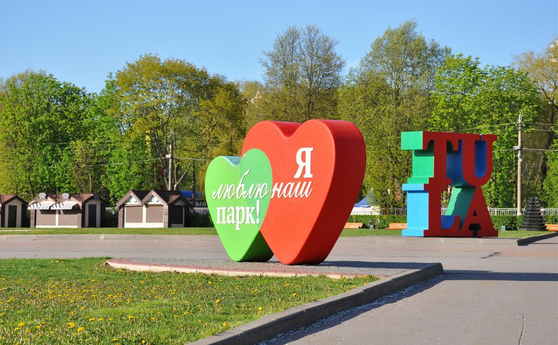 В Белоусовском парке установят экологичные лавочки из пластиковых пакетов и песка