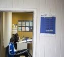 Сотни туляков поверили в развод о замене электрических счетчиков