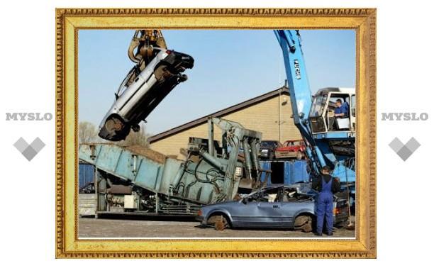 Утилизацией автомобилей в РФ займутся 10 специальных центров и 1177 дилеров