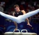 Сборная Тульской области по спортивной гимнастике стала третьей на Чемпионате ЦФО