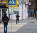 В Тульской области пройдет рейд ГИБДД «Внимание, пешеход!»