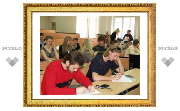 В Туле определили Потанинских стипендиатов