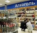 К февралю 2015 цены на импортный алкоголь вырастут на 20%