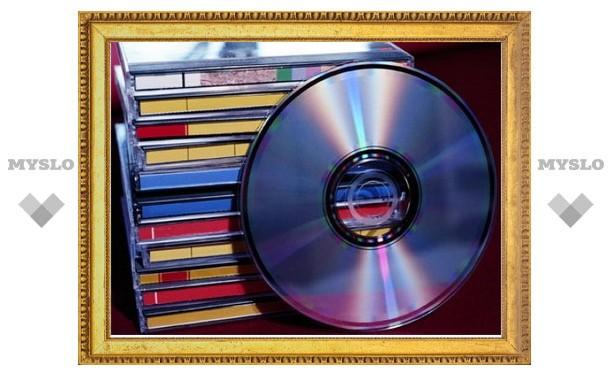 Жительницу Алексина будут судить за 6 контрафактных дисков