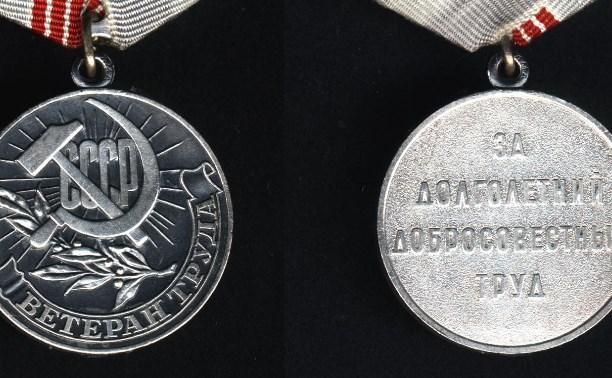 В Тульской области изменились условия присвоения звания «Ветеран труда»