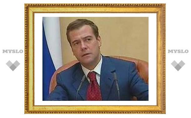В Туле открылась приемная Дмитрия Медведева