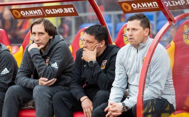 «Арсенал» продлил контракты с тренерским штабом и футболистами