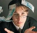 В Госдуме предложили увеличить студенческую стипендию до 10 тысяч рублей