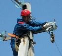 Где в Туле 18 октября отключат электроэнергию