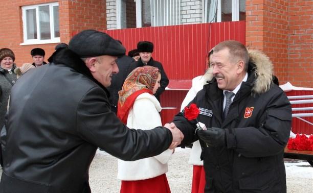 58 тульских семей получили ключи от новых квартир на ул. Новосёлов