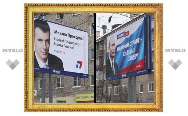 Путин и Прохоров выступают в Туле на одной площадке