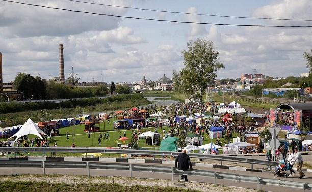 День Тулы на набережной Упы: жареная картошка, американский футбол и «Царь-самовар»