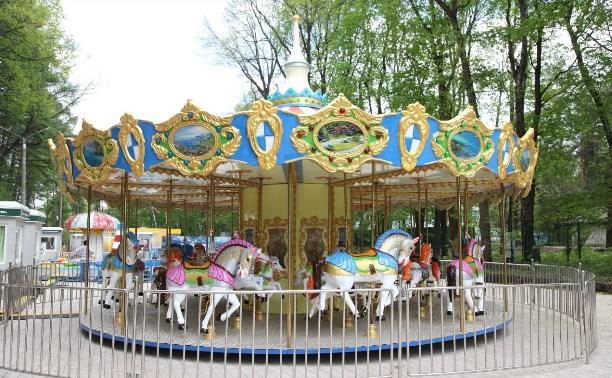 В честь 1 июня будут действовать скидки на аттракционы в Центральном парке