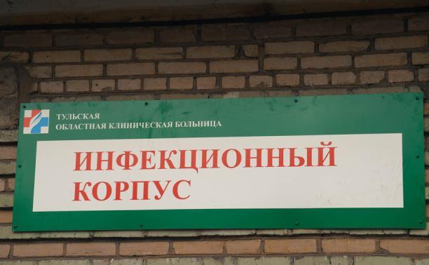 Тульская область получила пробную партию вакцины против коронавируса
