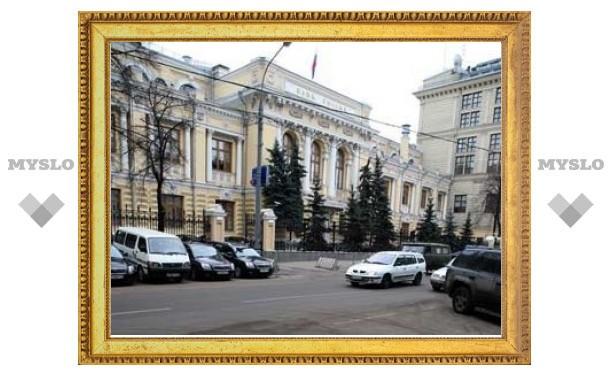 Российские резервы увеличились за неделю на 7 миллиардов долларов