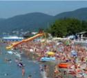 В Госдуме хотят поддержать компании, оплачивающие сотрудникам путёвки на российские курорты